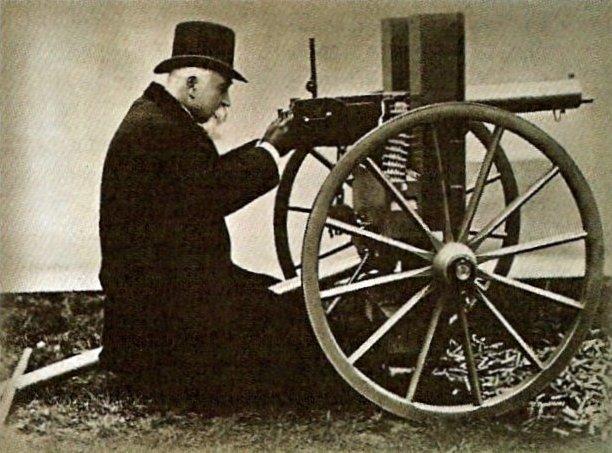 Автоматическая пушка Максим