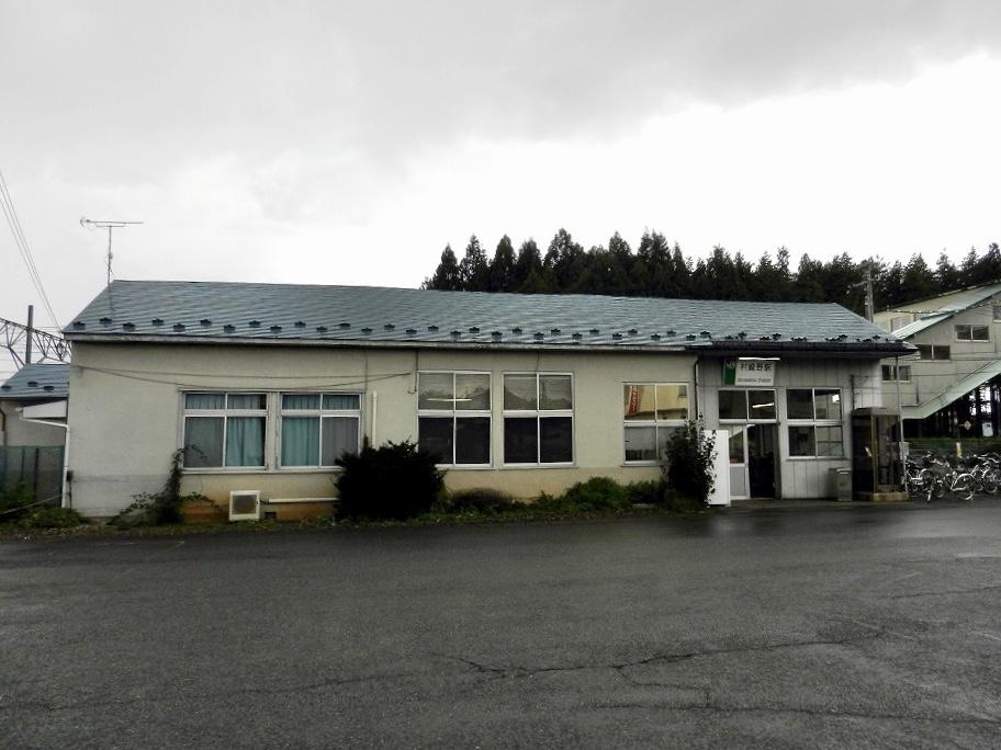 무라사키노 역