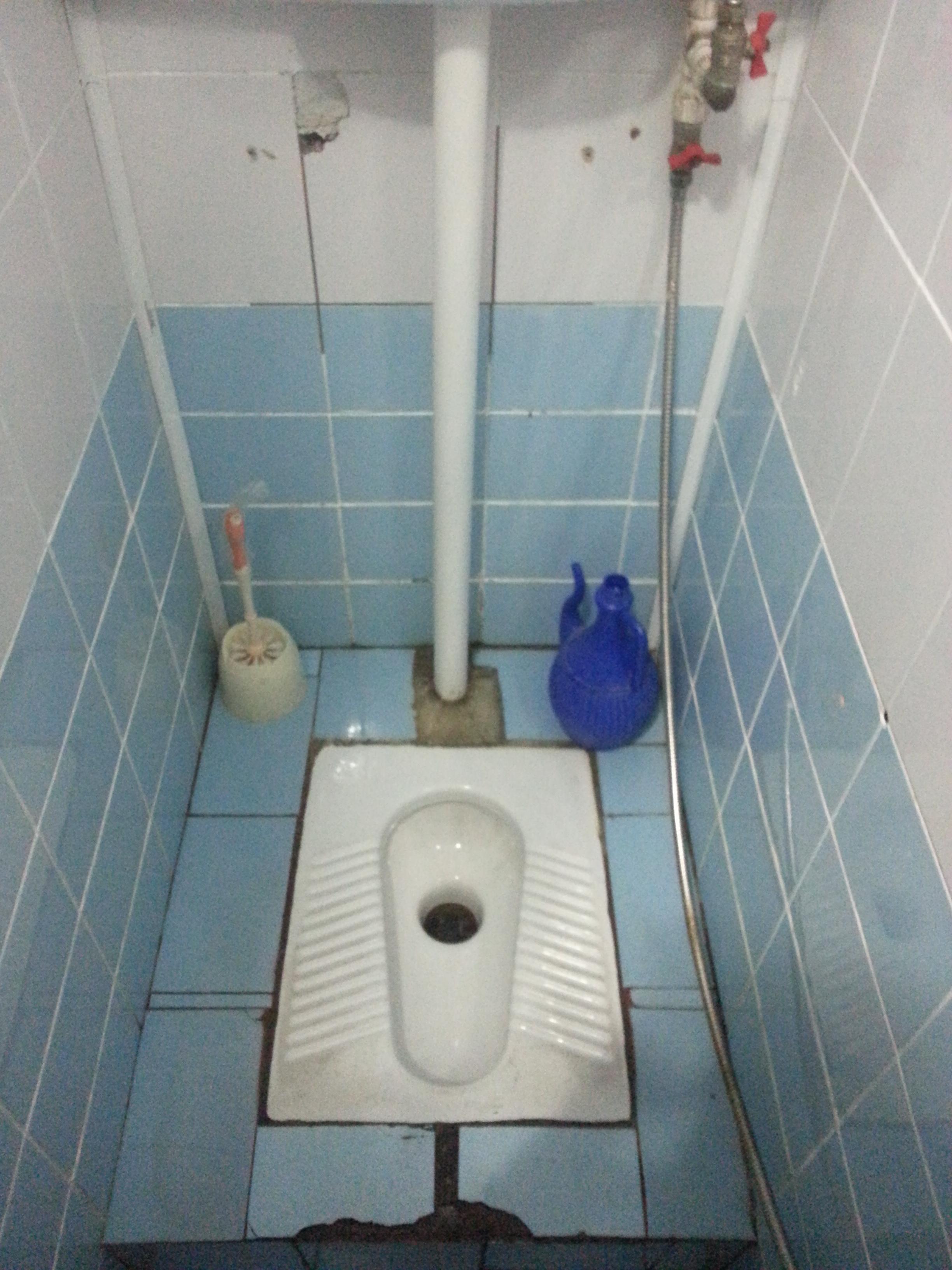 File Muslim Toilet Jpg Wikimedia Commons