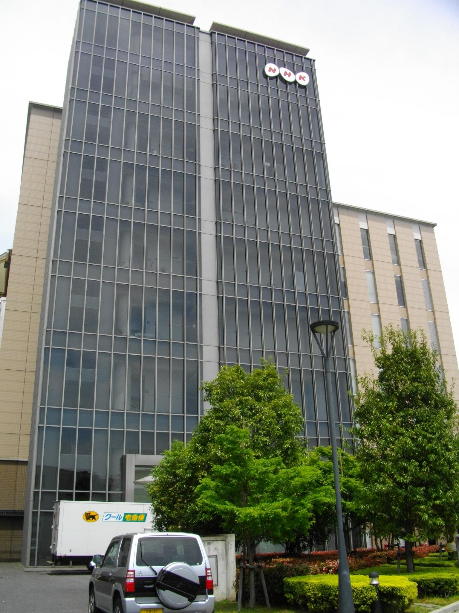 テレビ 番組 表 神奈川 県