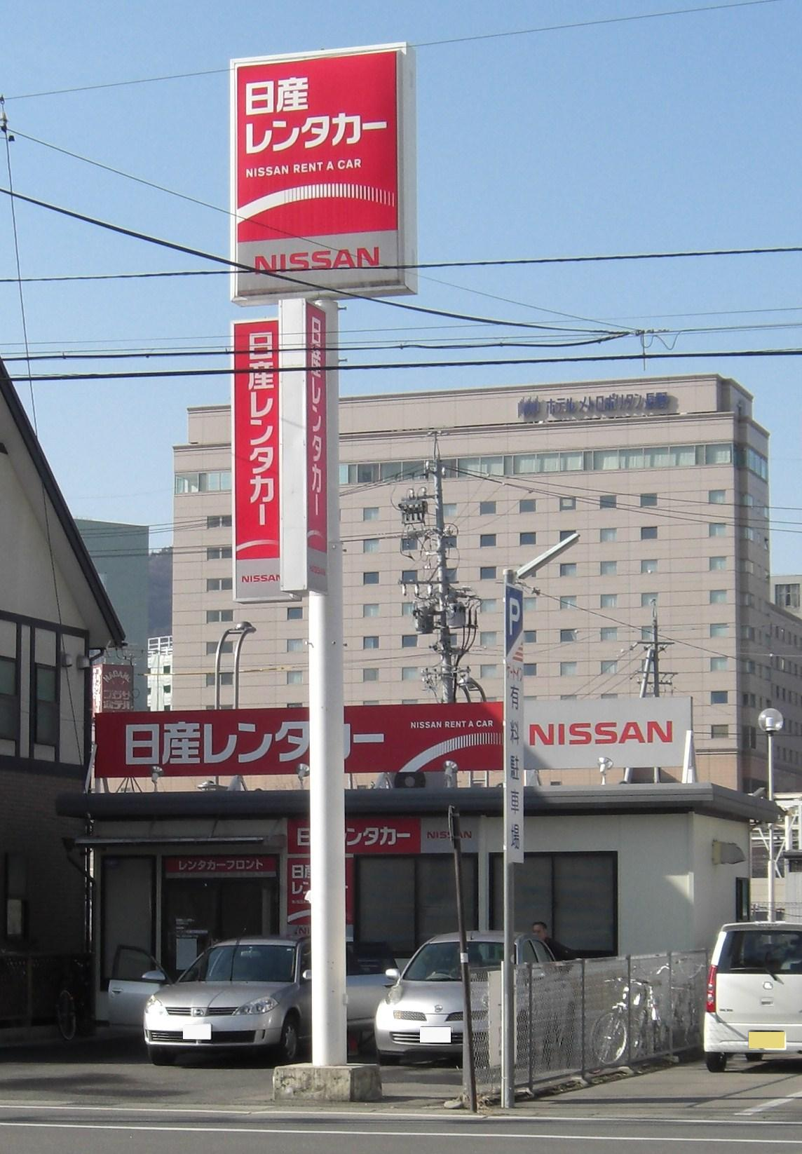 File:NISSAN RENT A CAR Nagano