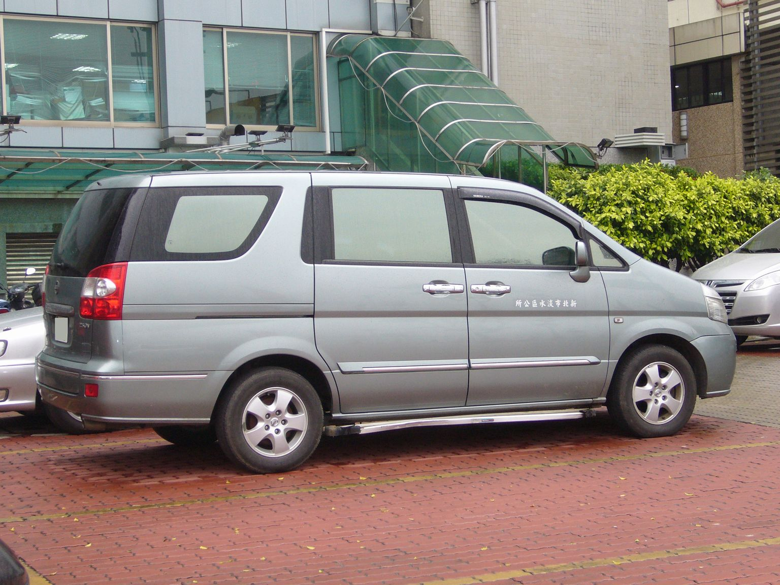 Occasion : Nissan serena  TooPs