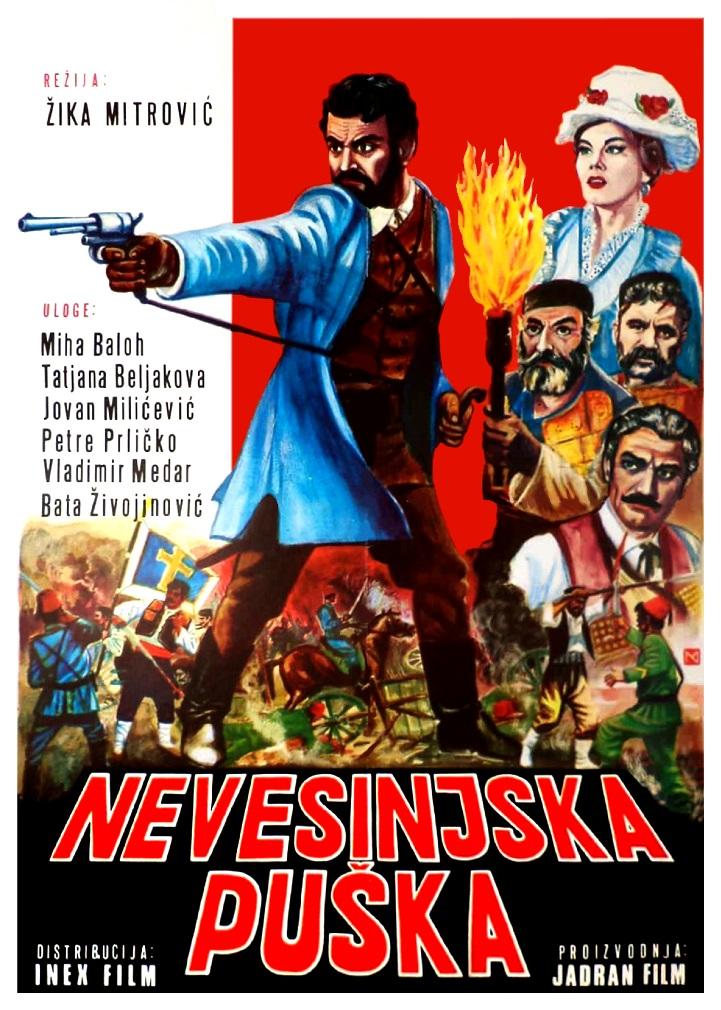 Nevesinjska_Puska_Poster.jpg