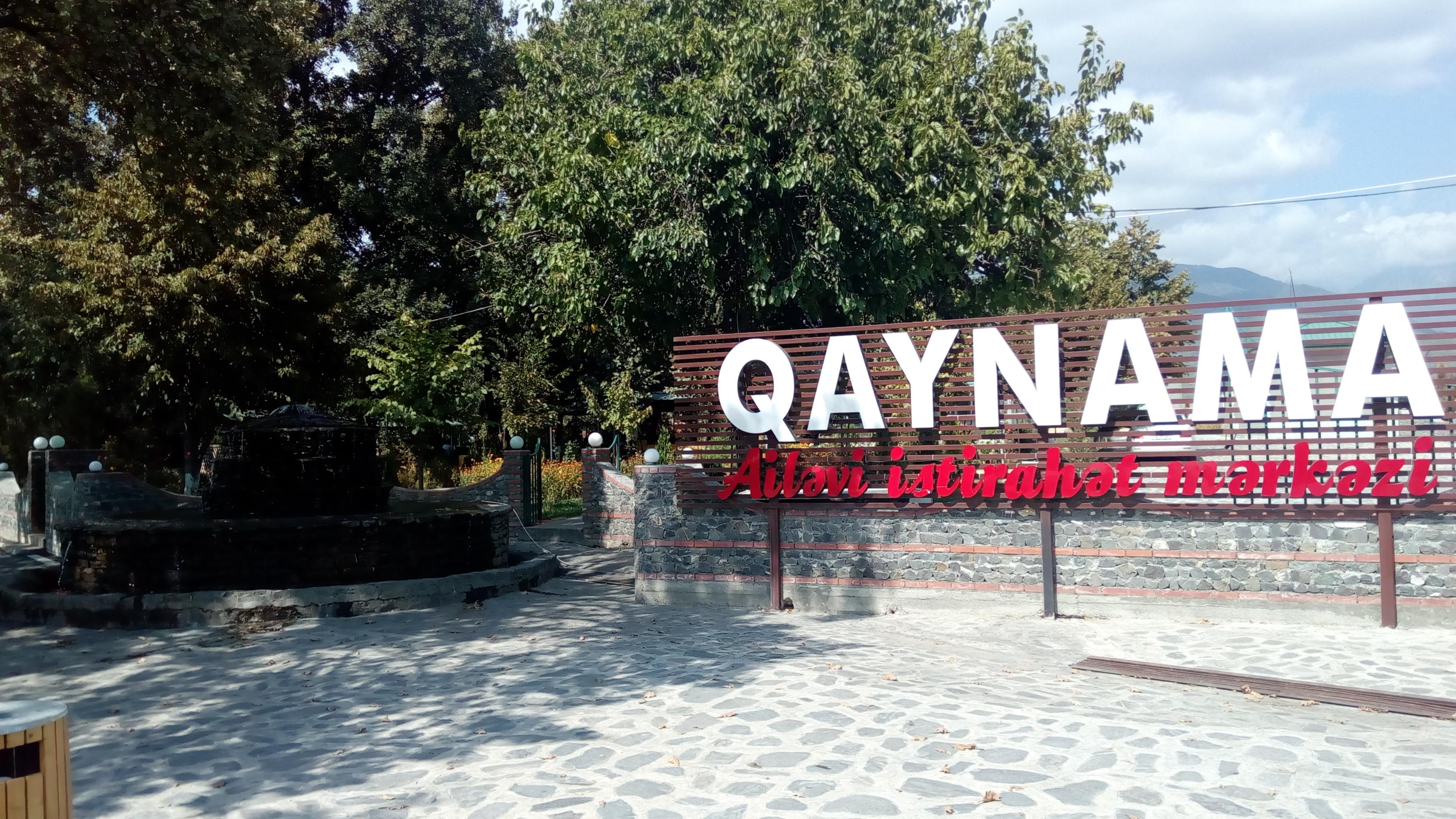 File:Oğuz rayonu, Qaynama Ailəvi istirahət mərkəzi - 2 jpg