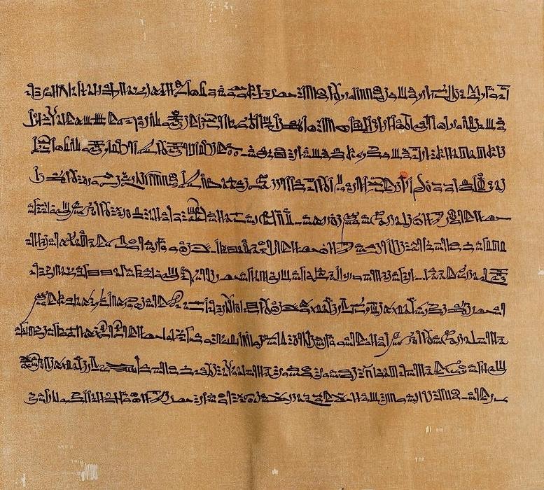 Imagem de um quadrado marrom-claro com onze linhas em escrita pictográfica.