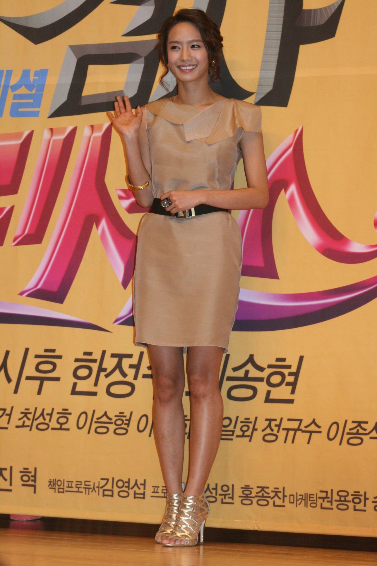 Gil park jung ah dating