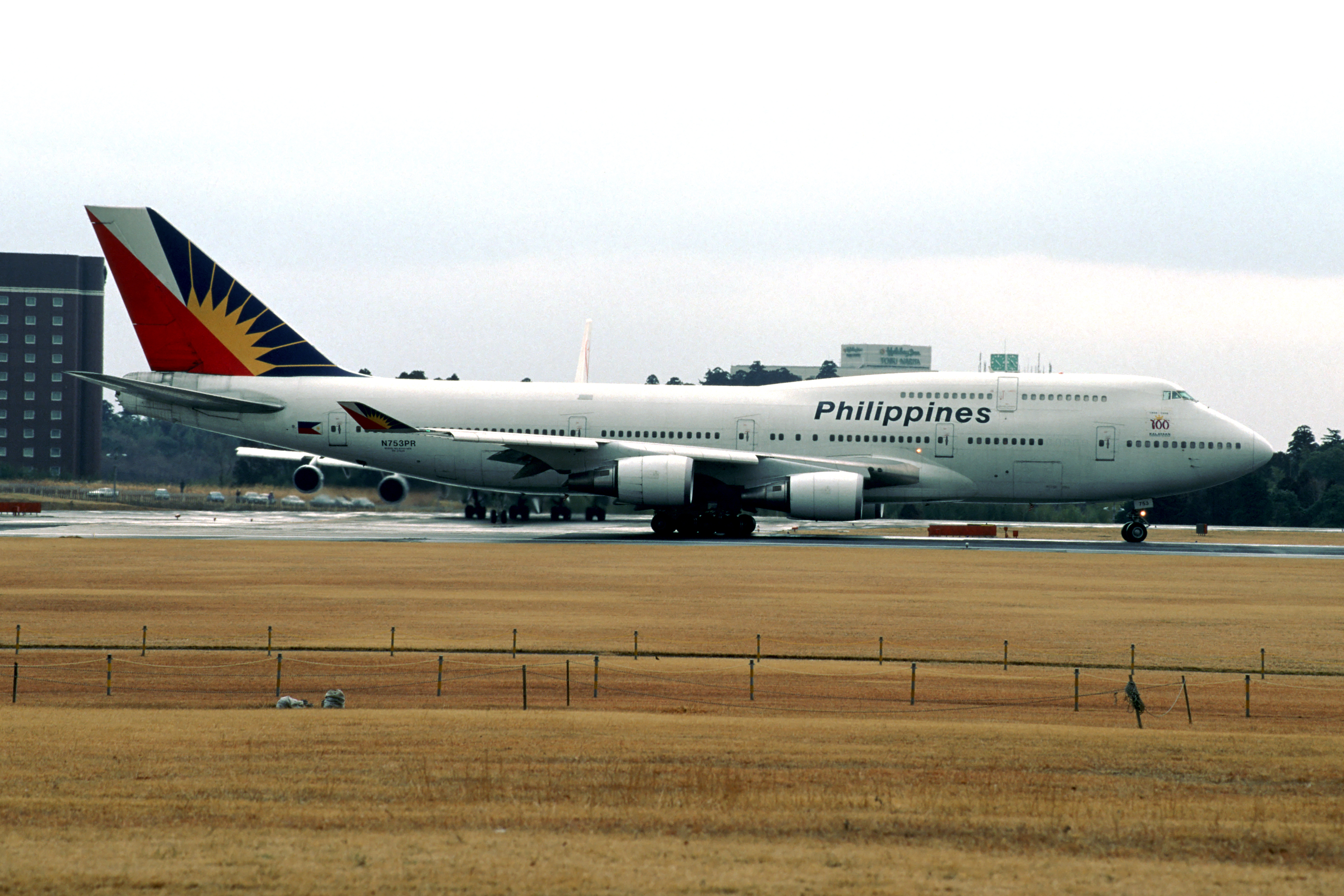 Download this File Philippine Airlines Npr picture