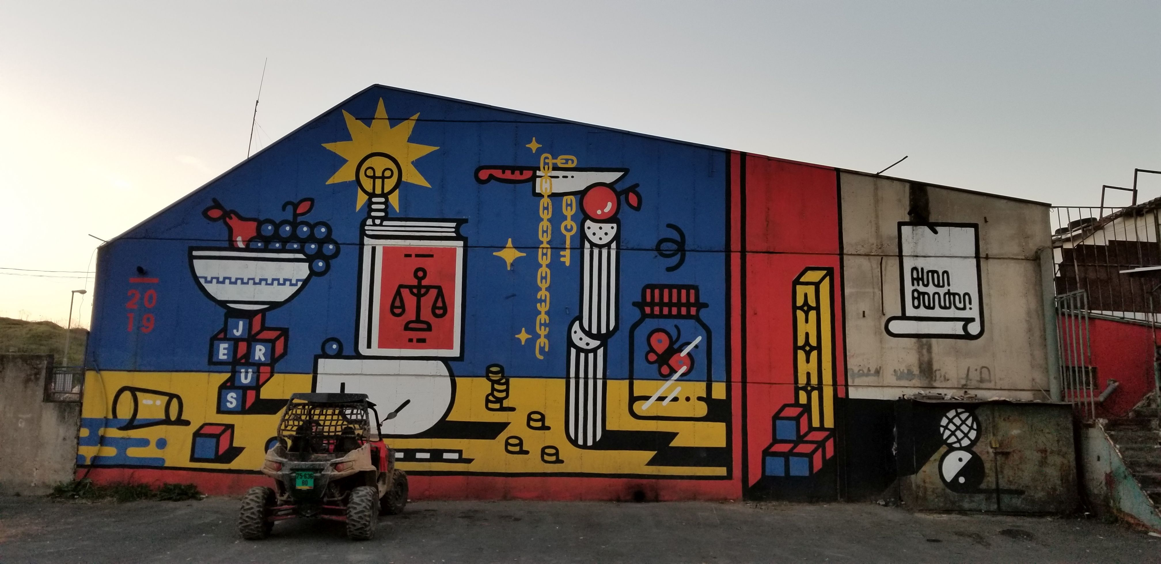 invited artists from Israel and abroad to paint on the buildings walls of Talpiot Industrial Zone - Street Art Gallery. Alon Bonder is a visual artist and