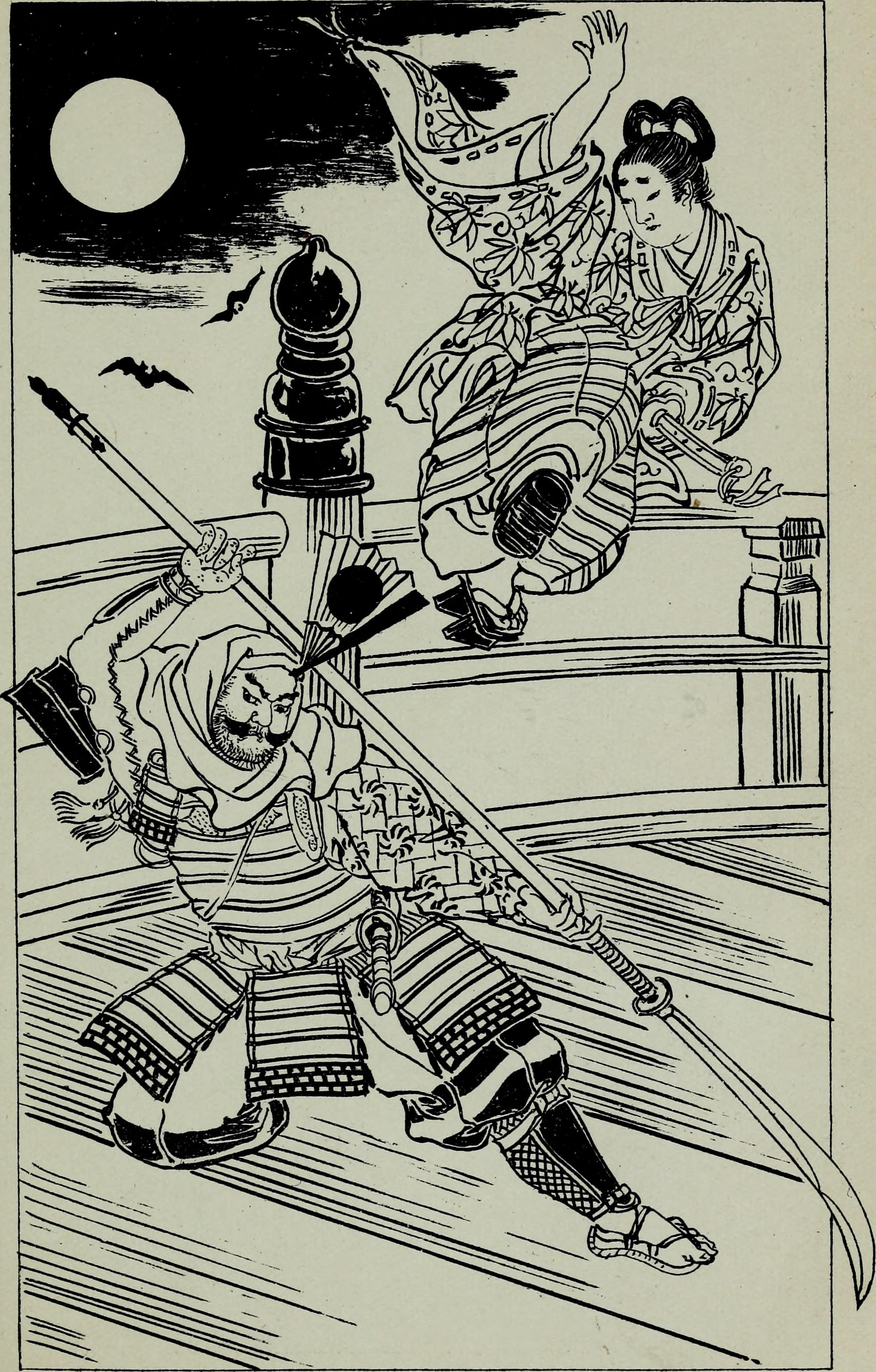 "Résultat de recherche d'images pour ""Minamoto no Yoshitsune vs Saitô Musashibô Benkei"""