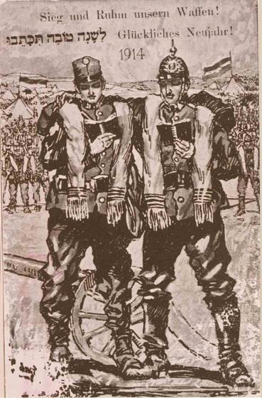 Shanah Tova 1914.jpg