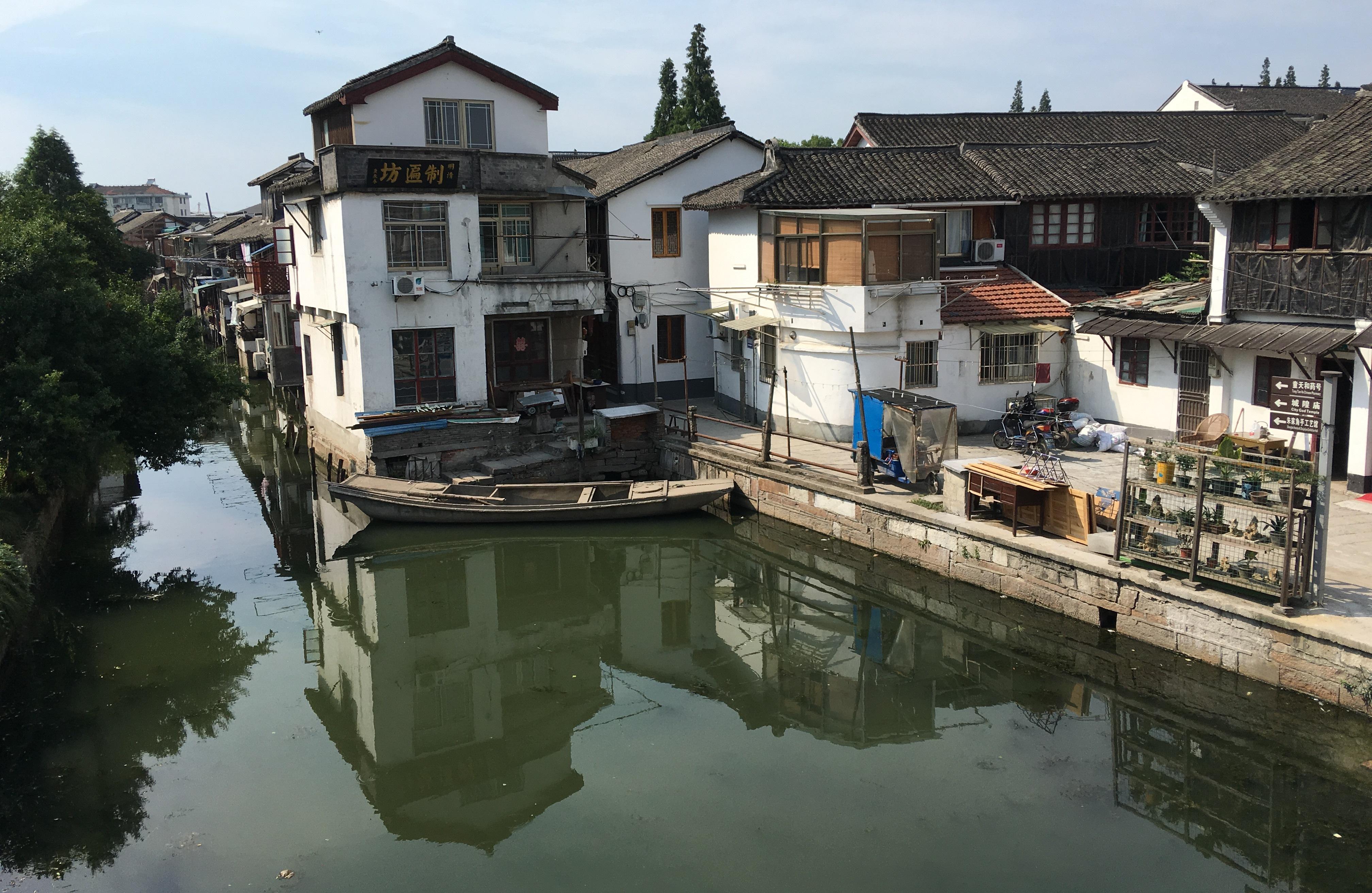 Shanghai Qingpu - Zhujiajiao IMG 8133.jpg