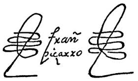 File:Signature of Francisco Pizarro.png - Wikimedia Commons