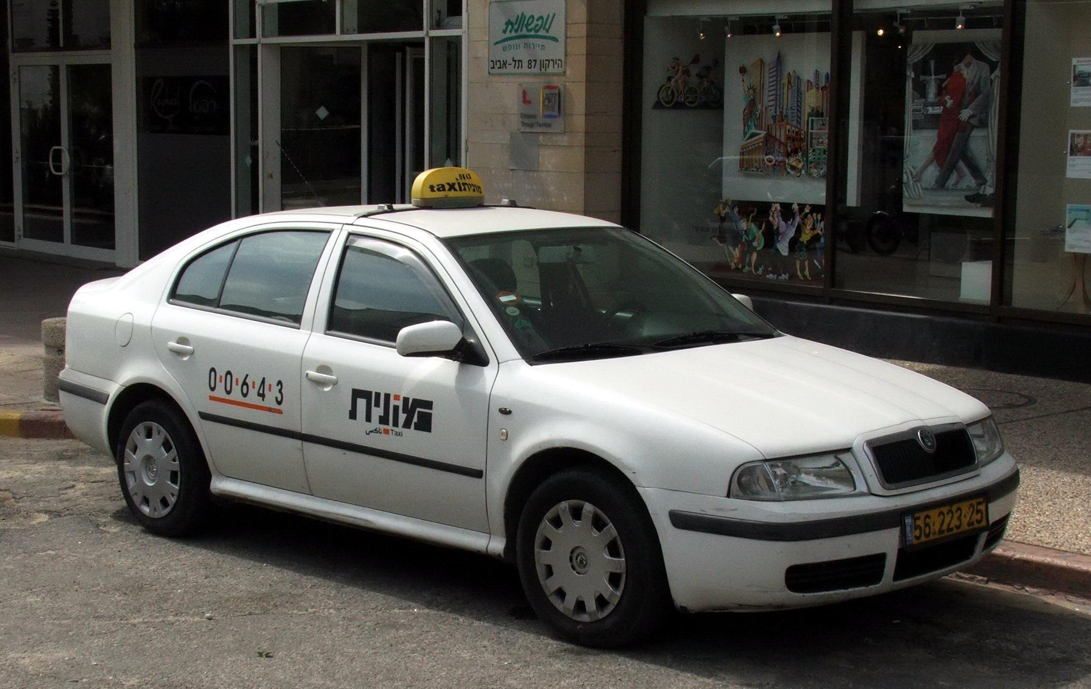 Cars In Israel Buy