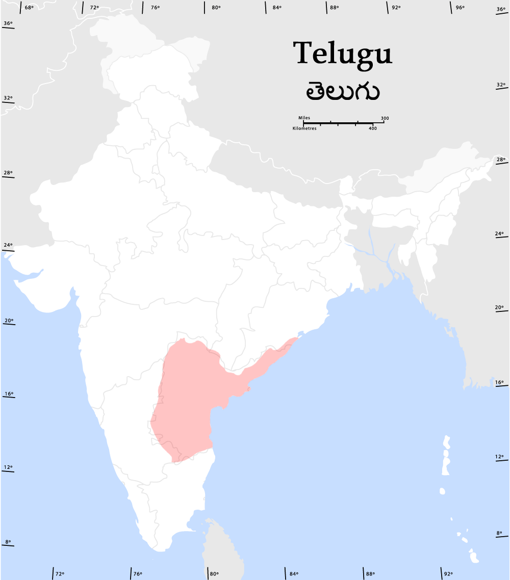 how to learn telugu from hindi