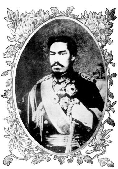 Fichier:The Emperor of Meiji.jpg