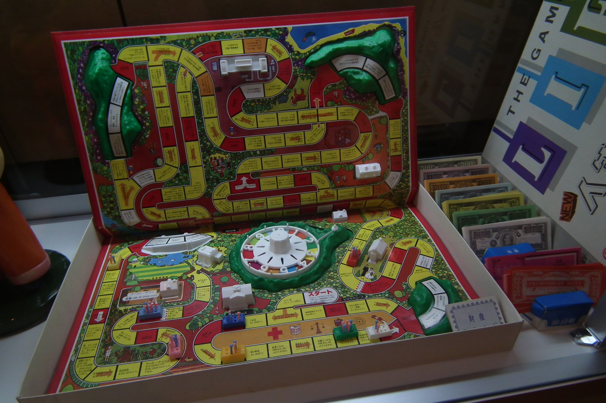 Picture of a game: The Game Of Life