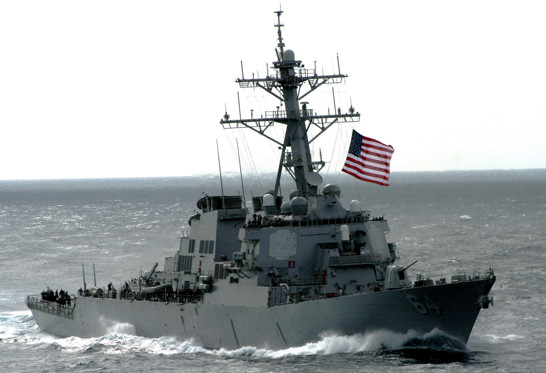 USS Carney Arrives in Rota, Spain