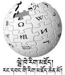 Wikipedia-logo-bo.png