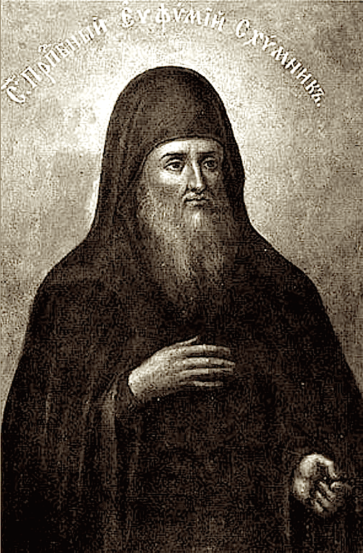 Преподобный Евфимий Печерский, схимник.