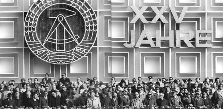 Jahrestag.File Bundesarchiv Bild 183 N1007 0018 Berlin 25 Jahrestag Ddr