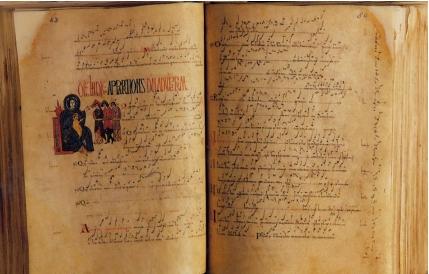 File:Códice del Archivo Catedralicio. Antifonario Mozárabe.jpg