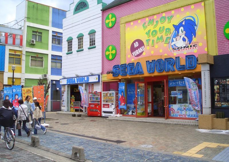 Cinema dept Yuraku East