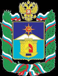Лежак Доктора Редокс «Колючий» в Кисловодске (Ставропольский край)