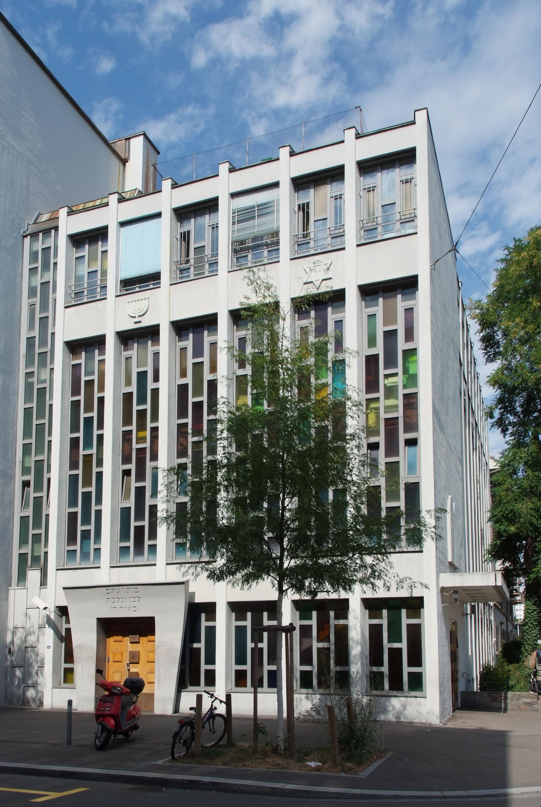 Faszinierend Fensterfront Das Beste Von File:fensterfront Synagoge Agudas Achim.jpg