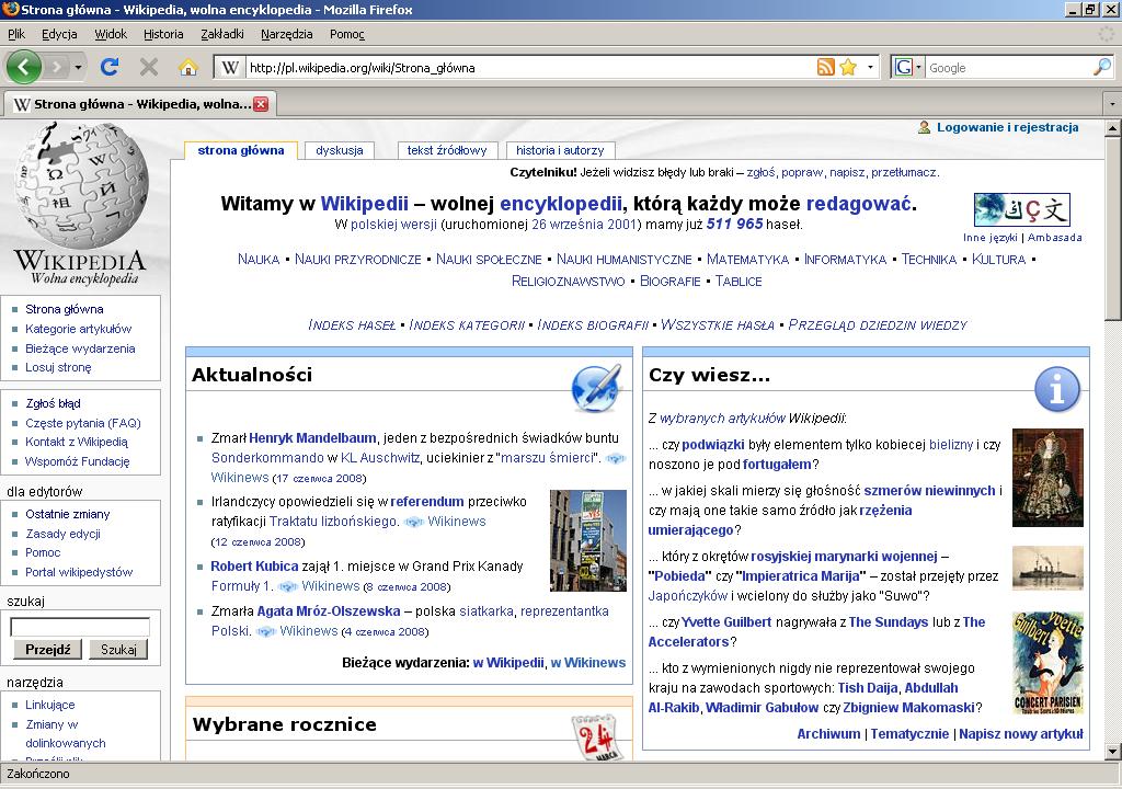 Firefox 3 - фото 9