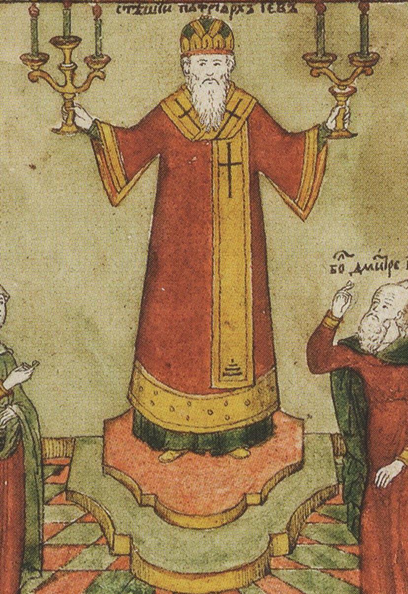 File:Godunov Psalter (1594, RGB) - The mass (detail - Job