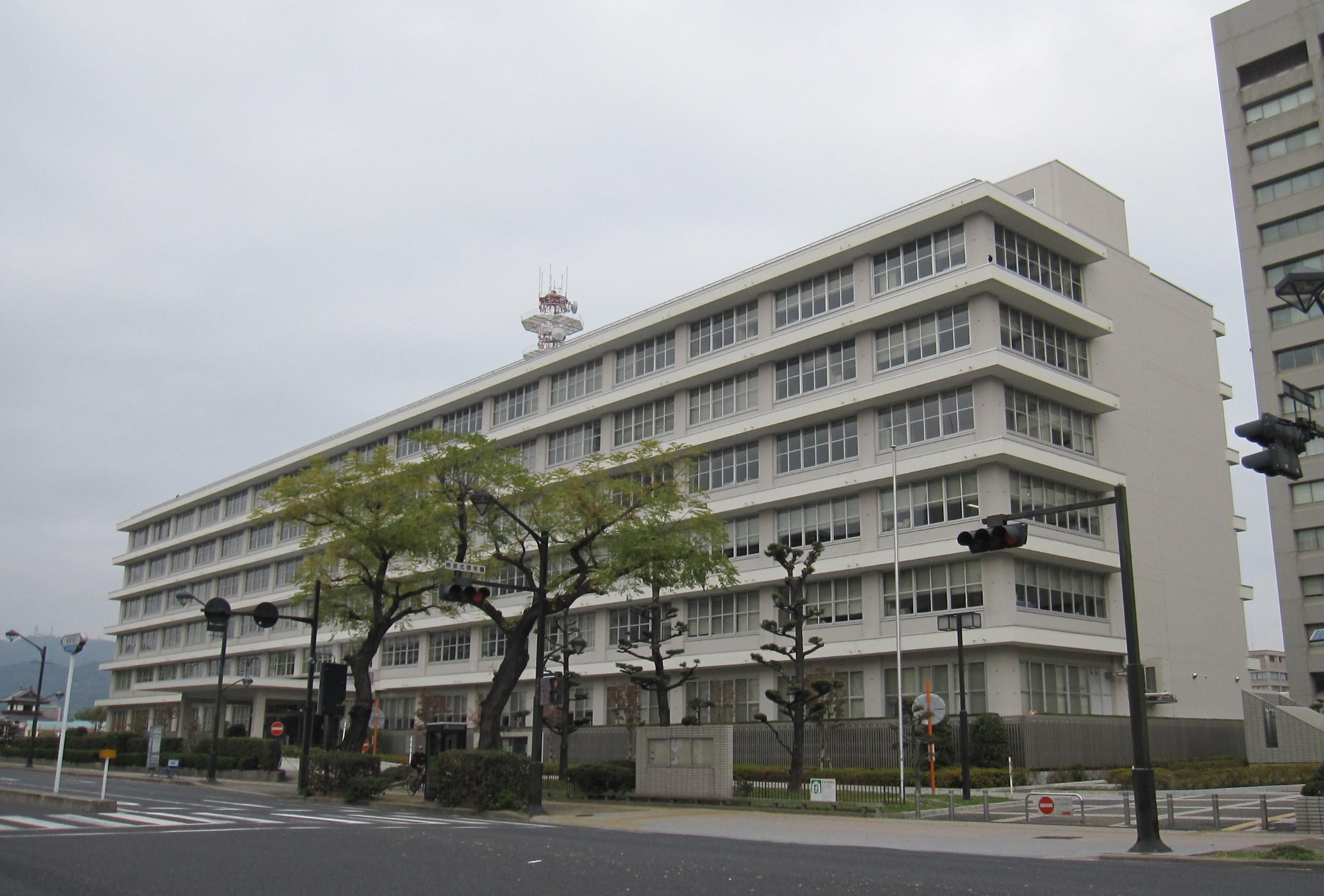 税務署 熊本 西 税務署所在地・案内(熊本県)|国税庁