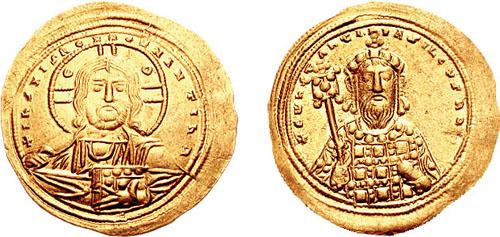 Konstantyn VIII