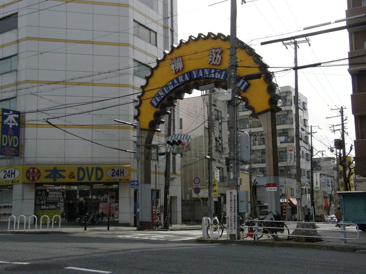 神戸 風俗