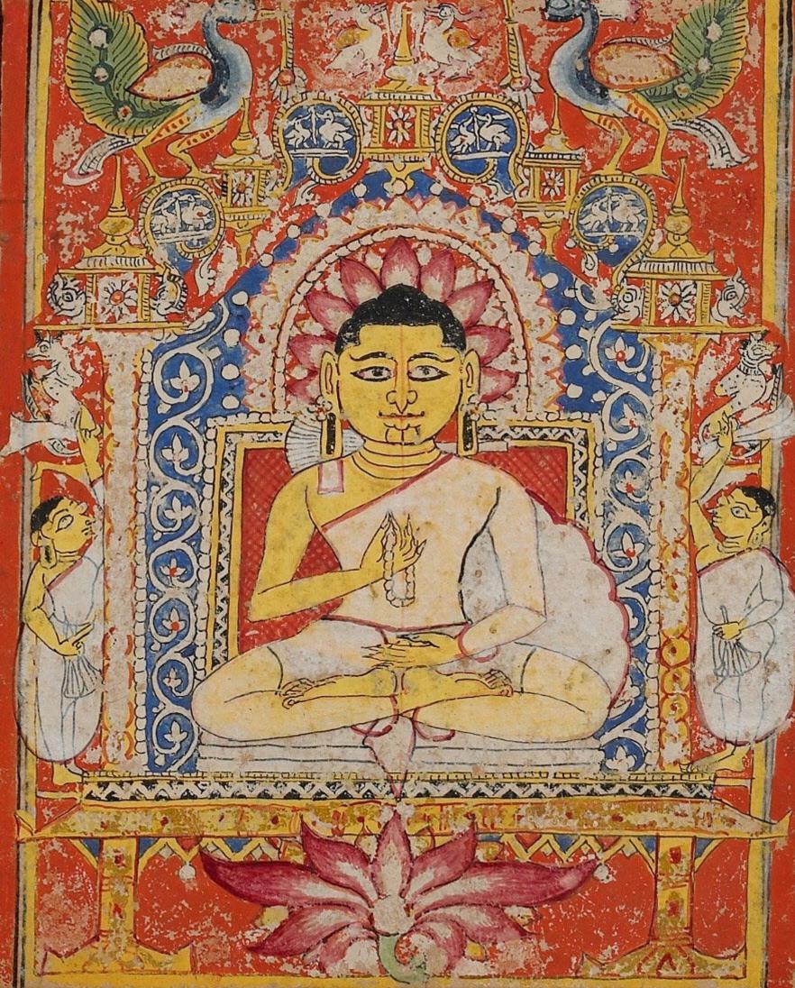 English: The Jina, or Mahavira, as Guru folio ...