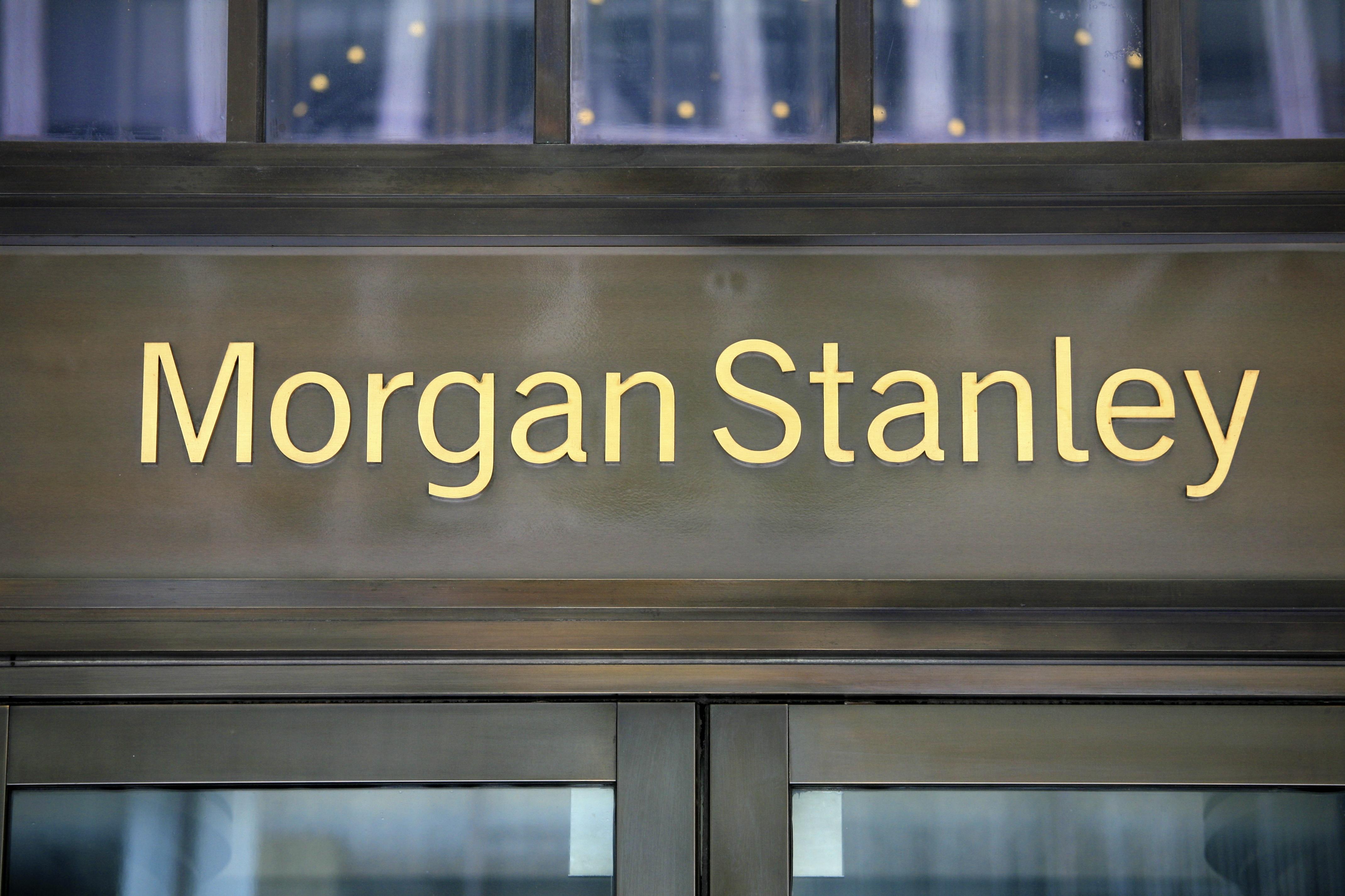 File Morgan Stanley Headquarters 5903796680 Jpg