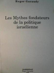 Image illustrative de l'article Les Mythes fondateurs de la politique israélienne