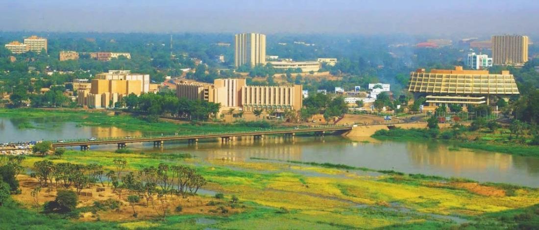 Niamey — Wikipédia