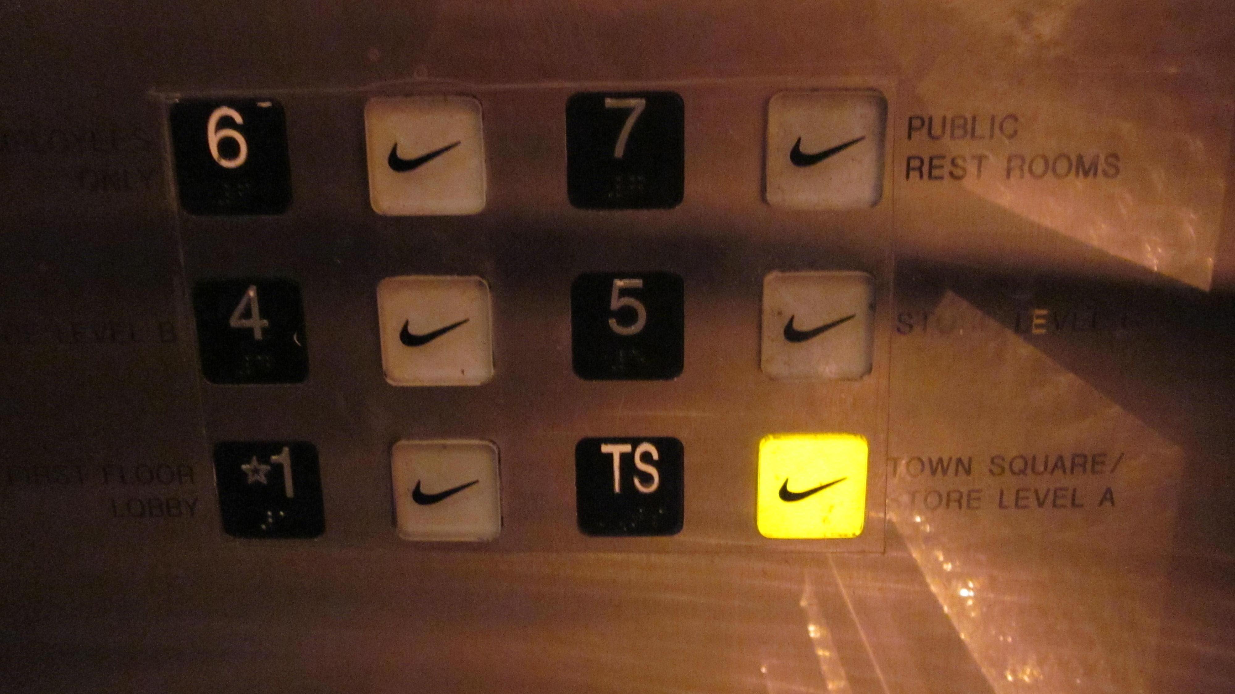 File niketown sf elevator control panel jpg wikimedia for 13th floor media