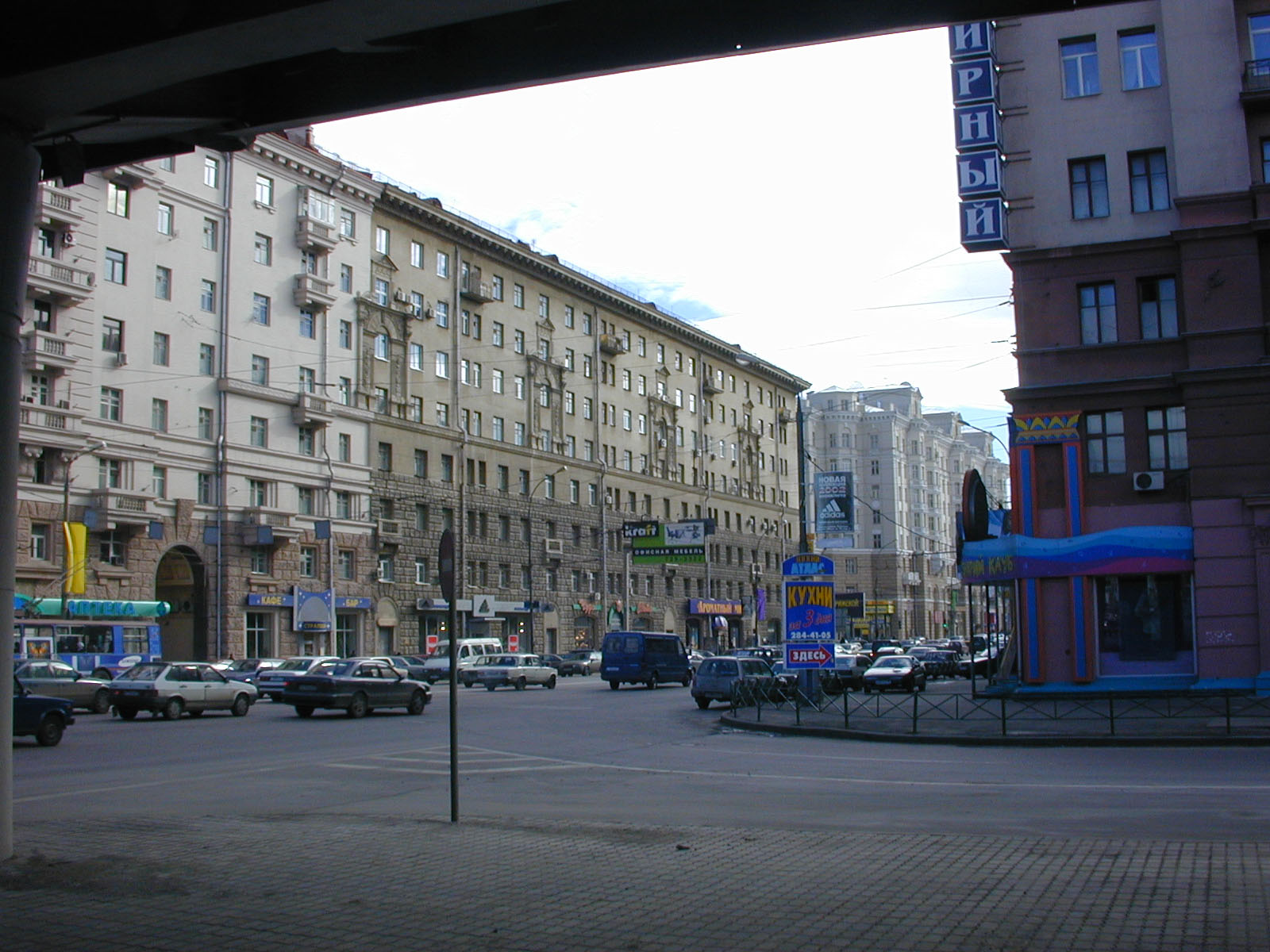 Подключение света Калибровская улица реферат электроснабжение селького хозяйства