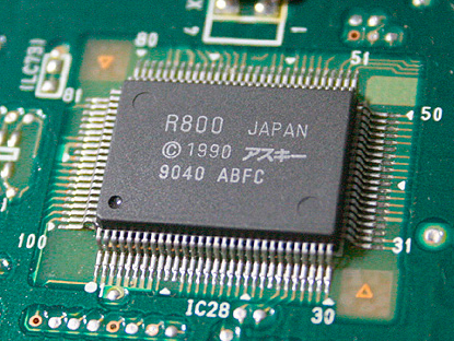 The Z80 compatible R800 in QFP R800 02.jpg