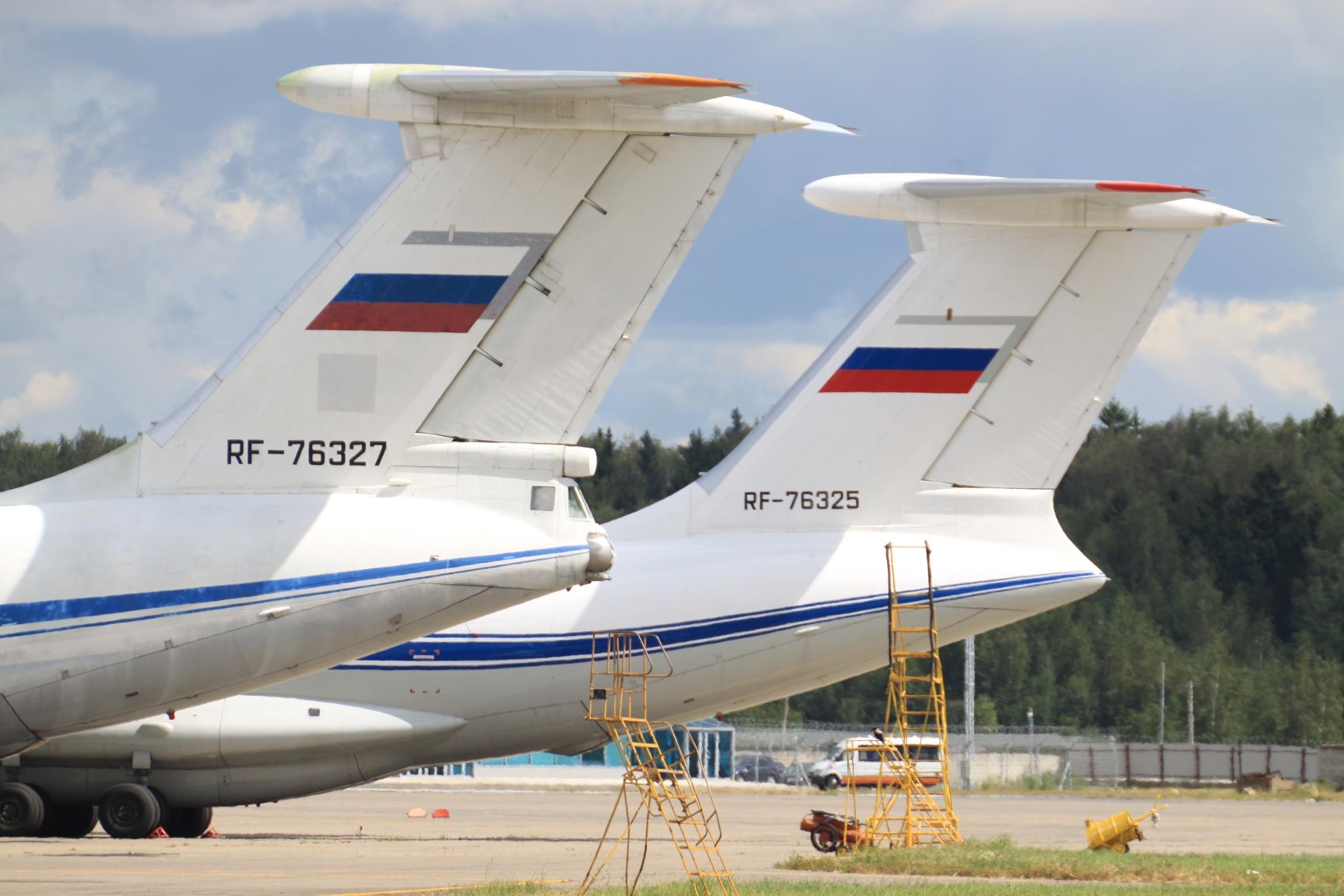 Line Service Russian