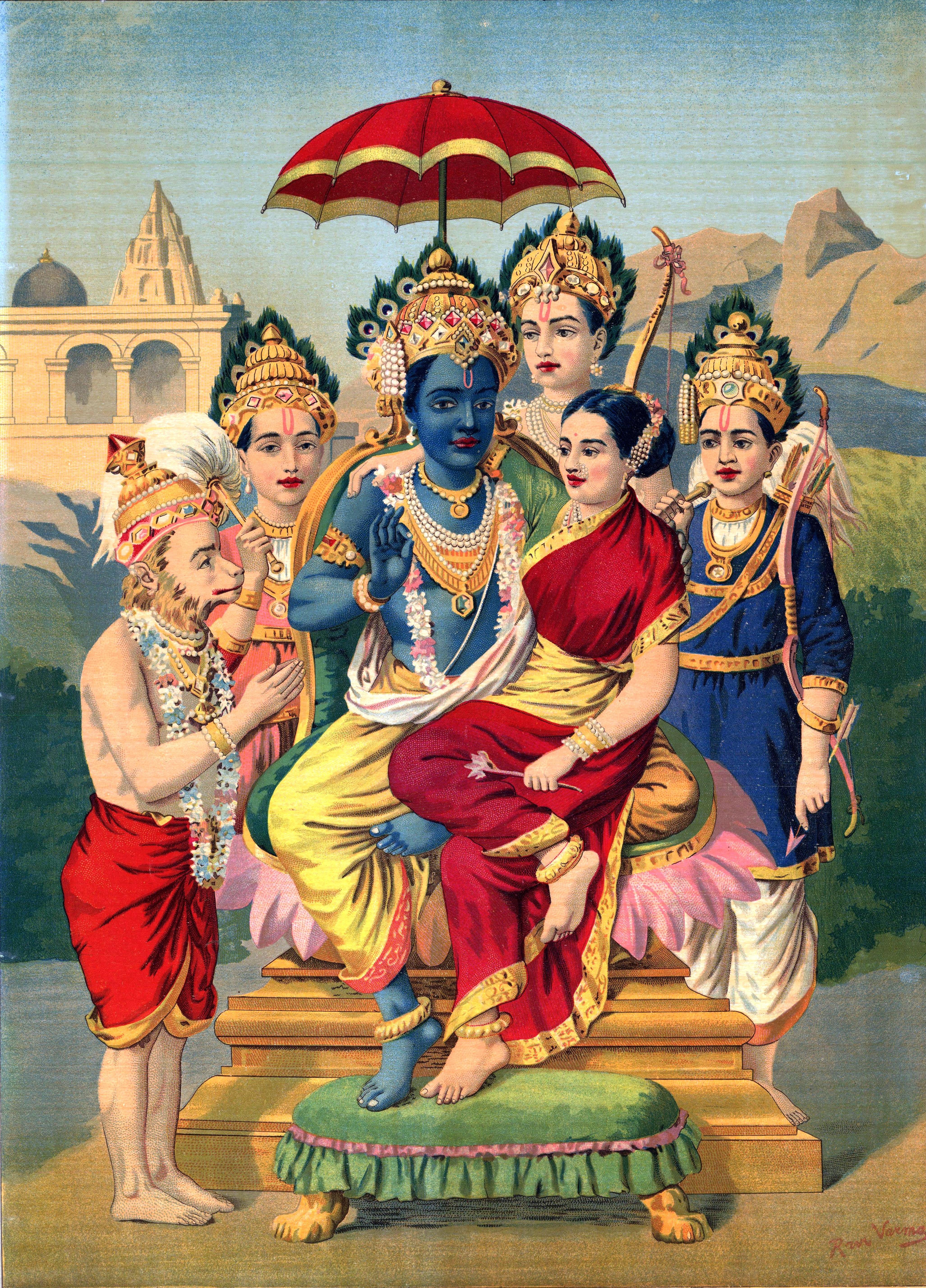 Ramayan Marathi Pdf