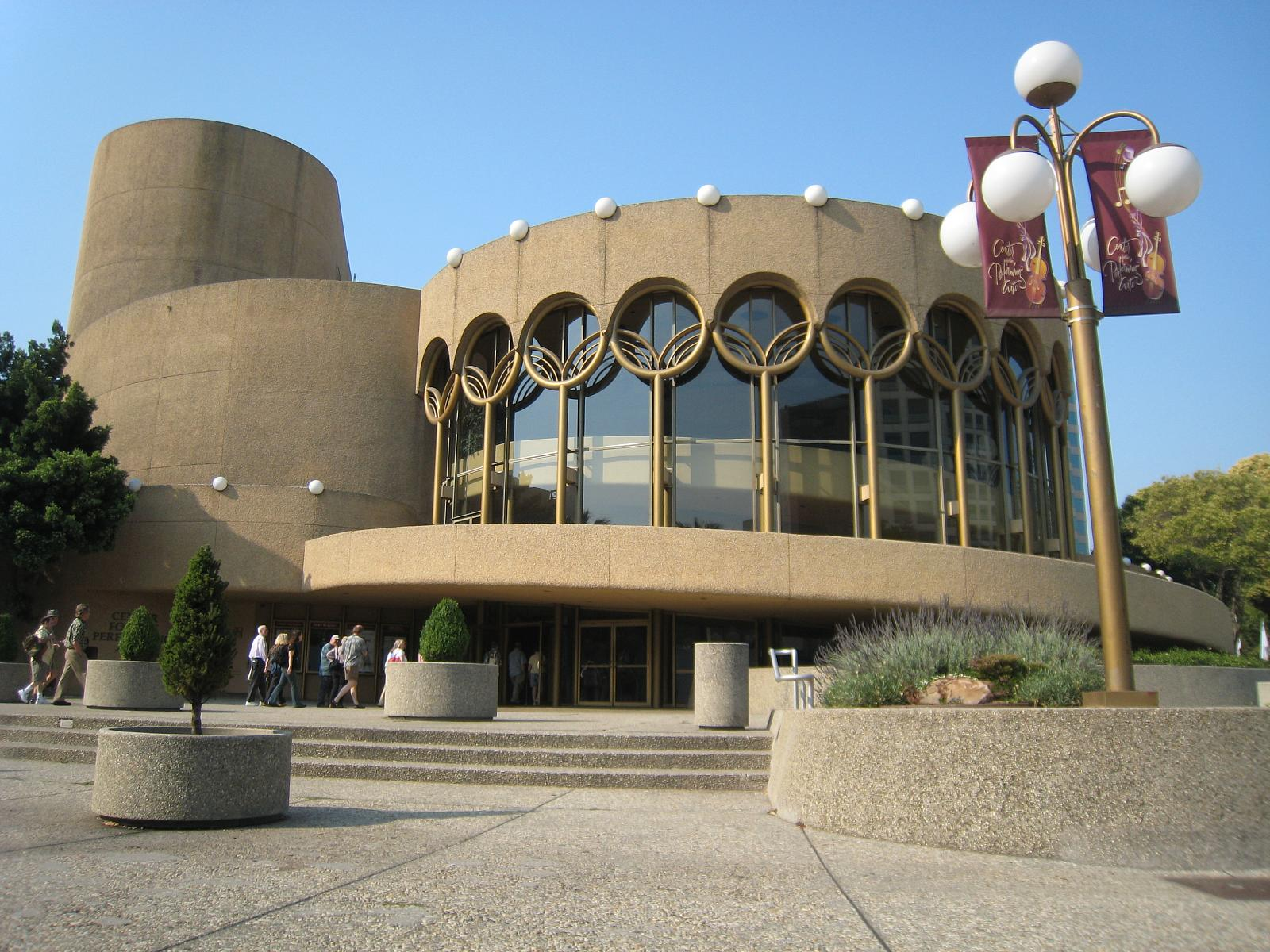 File:San Jose Center For The Performing Arts (San Jose Community Theater),