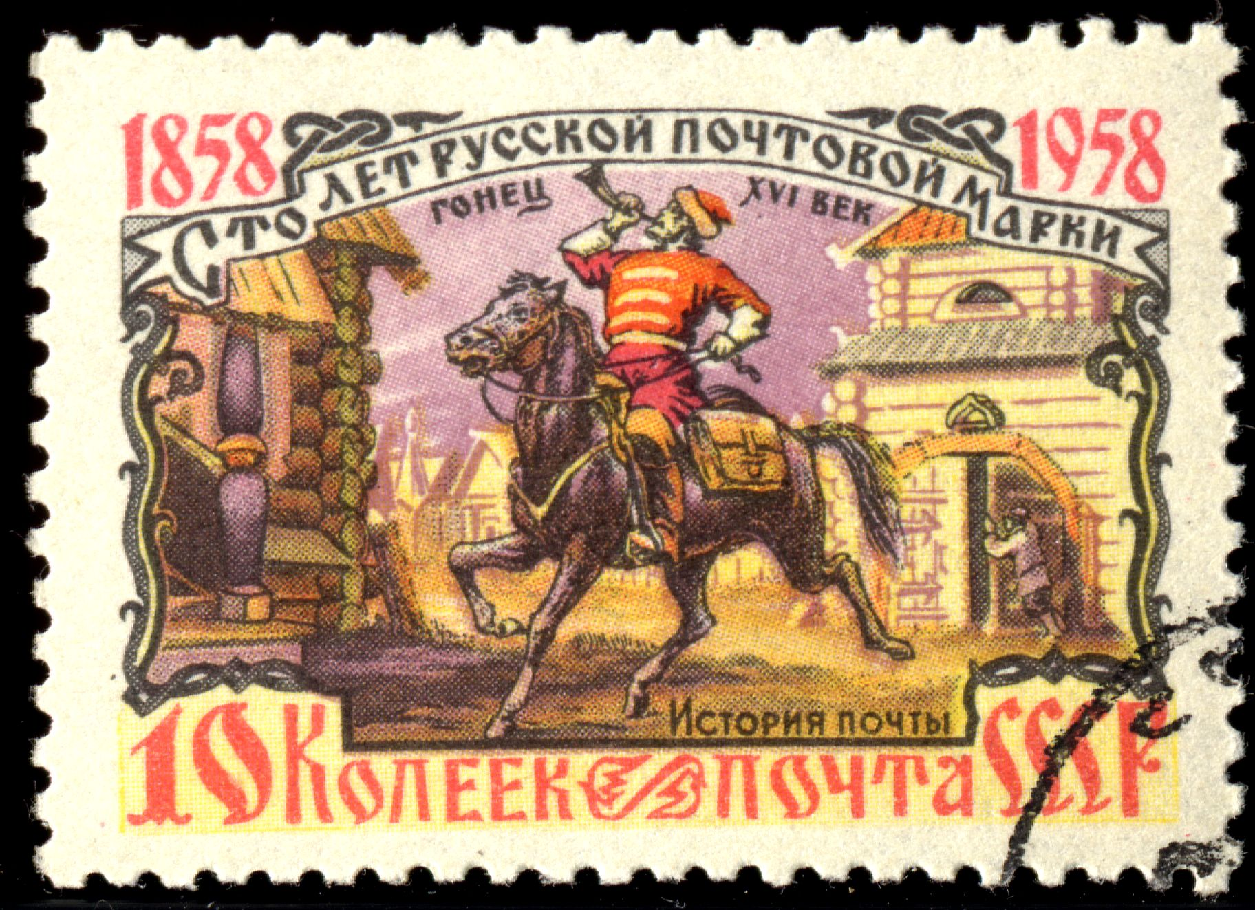 Year Of Russian 42