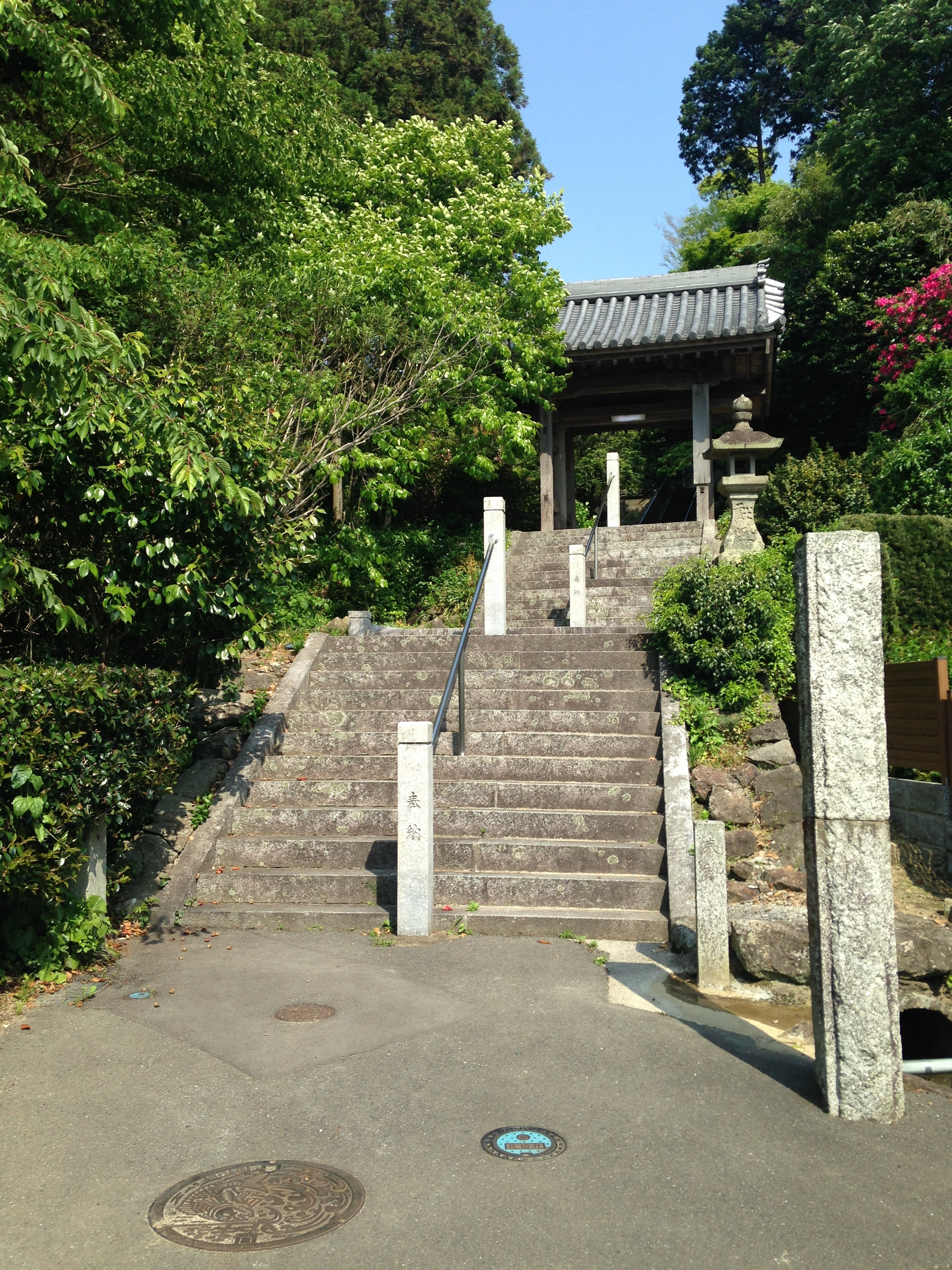 File Stairs In Front Of Gate Of Chinkokuji Temple Jpg Wikimedia