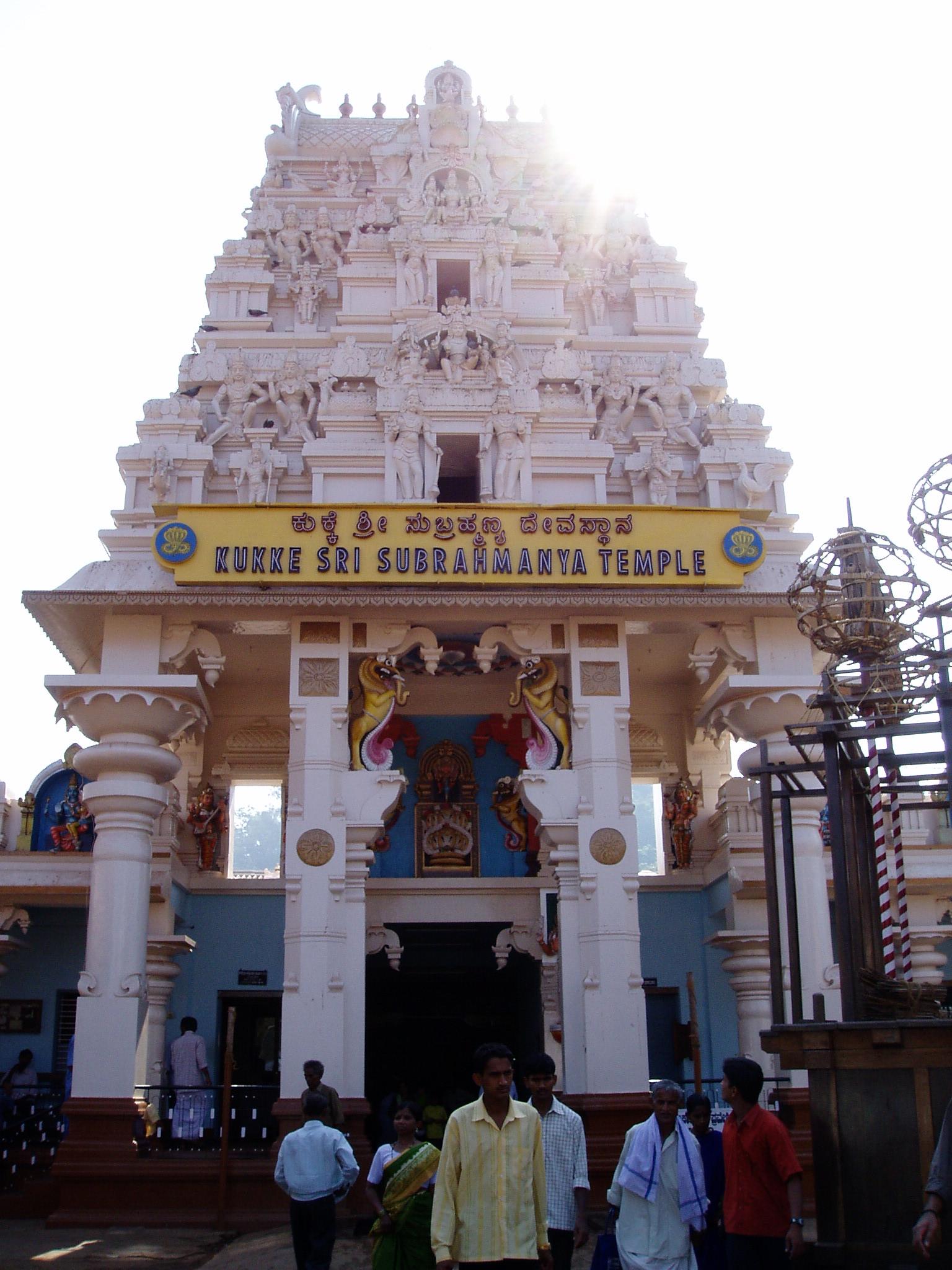 Arulmigu Dandayudhapani Swami Devasthanam, Palani