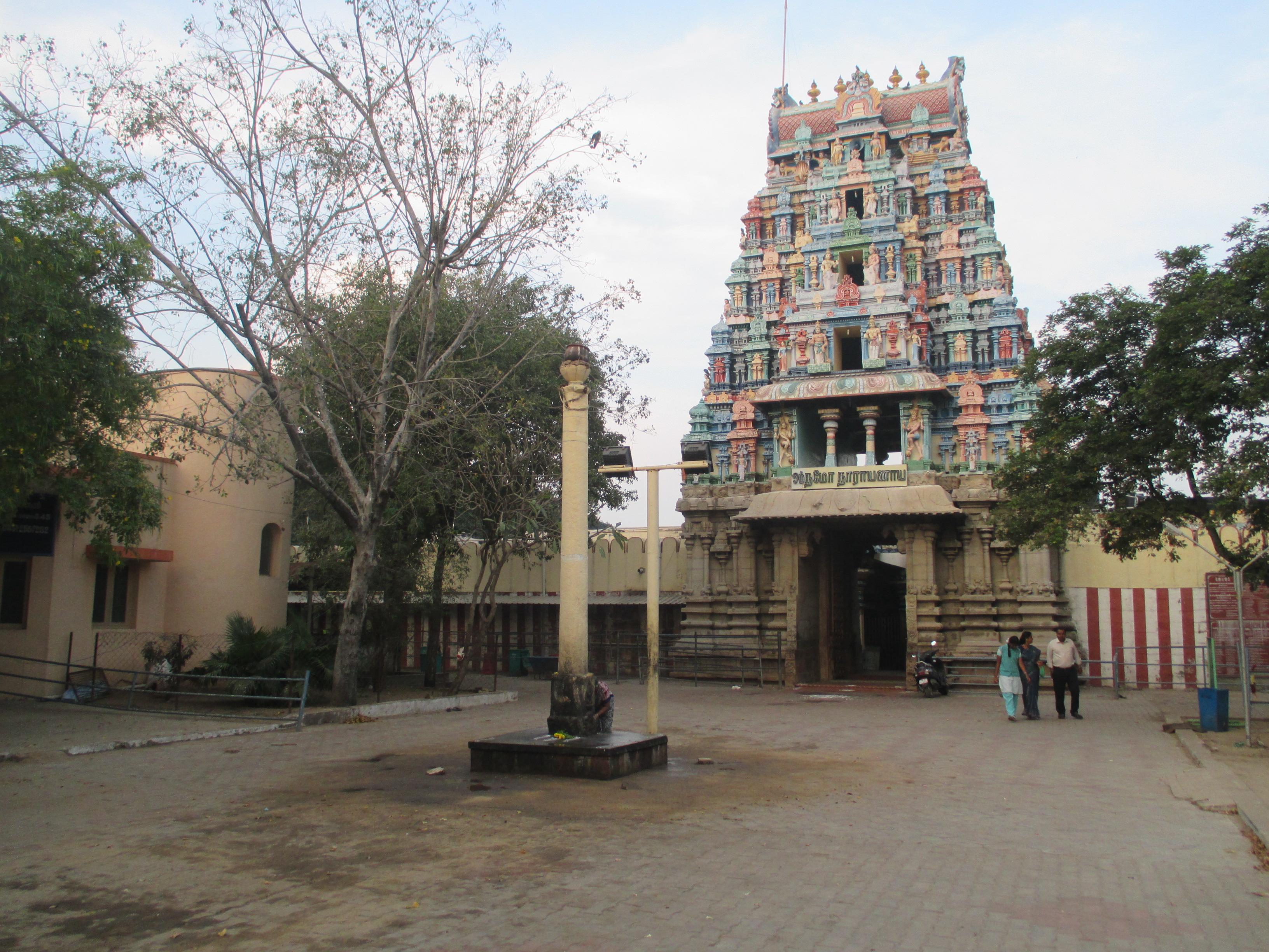 Thadikombu Chatroom, Tamil Nadu - Free Online India E-Chat