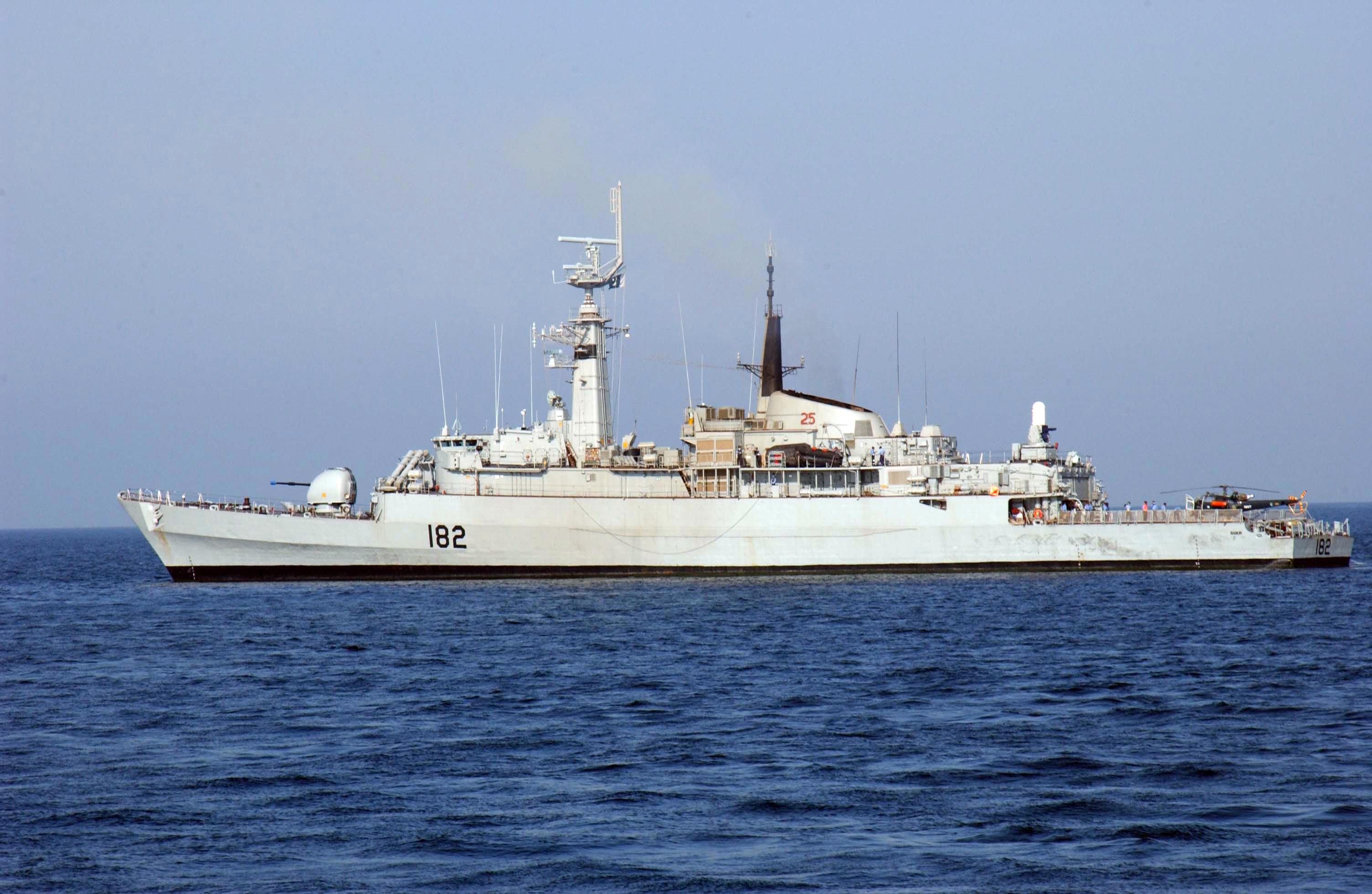 Pakistan Navy - Wikiwand