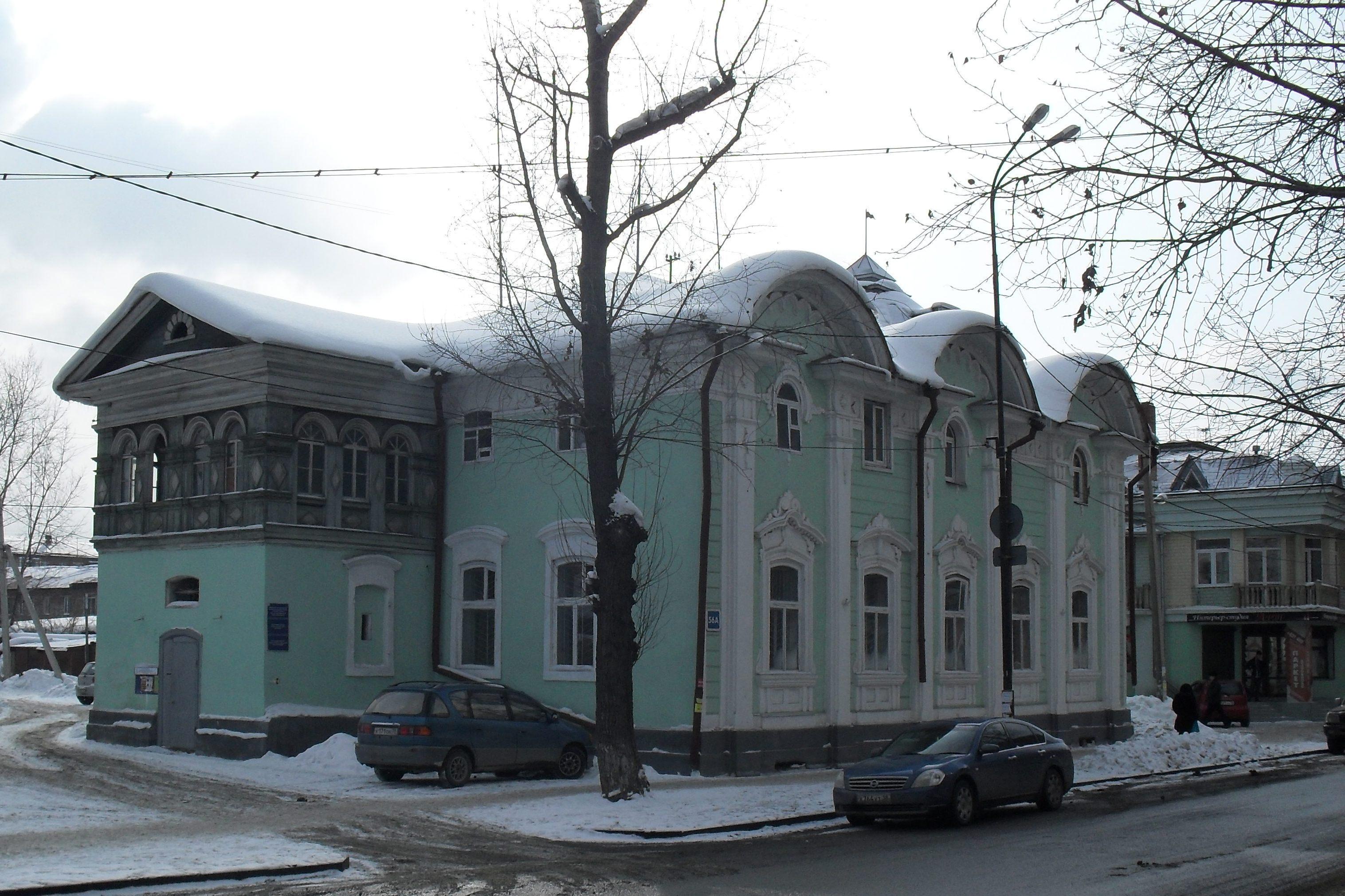 Фото иркутск ул дзержинского