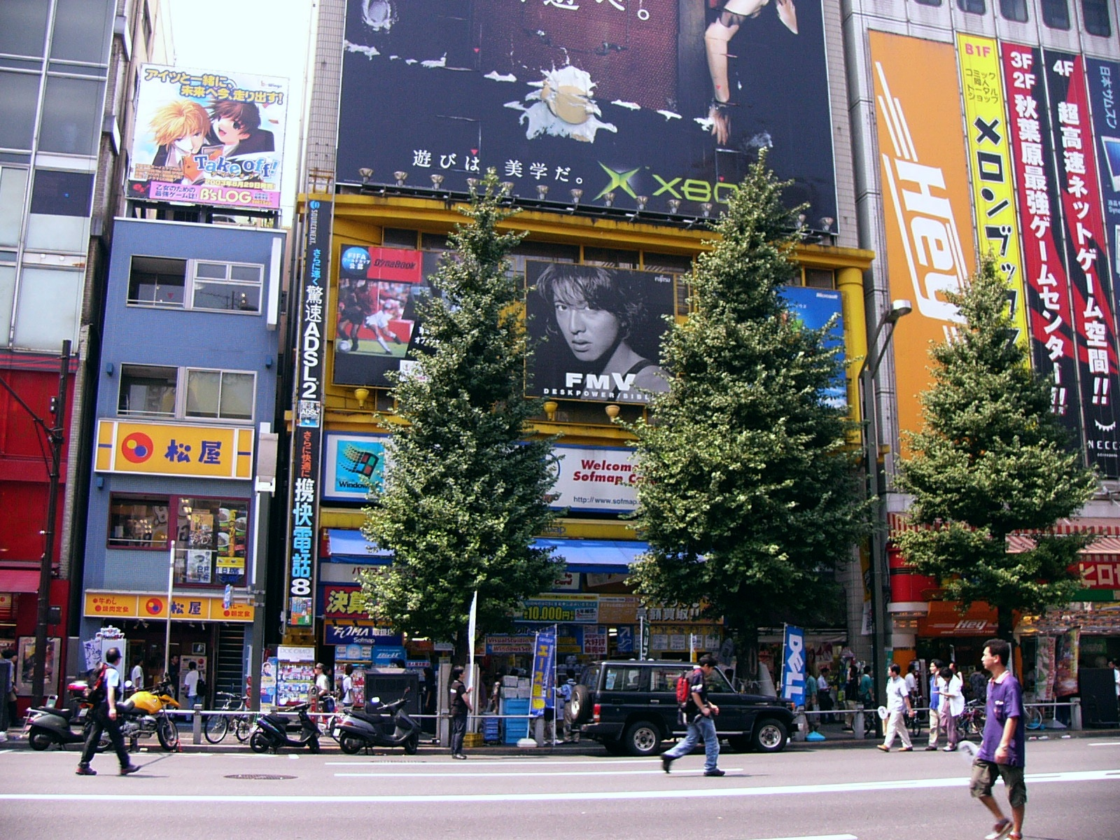 File:秋葉原2003年 (東京都千代田区) - panoramio - gundam2345 (
